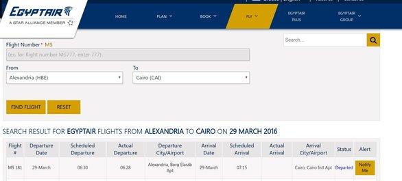 Κύπρος: Αεροπλάνο με αεροπειρατές προσγειώθηκε στη Λάρνακα