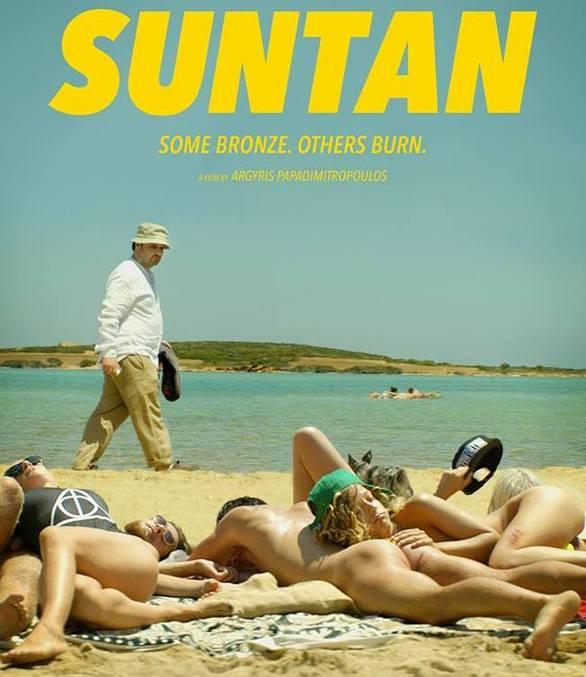 """Η ταινία """"Suntan"""" μέσα από την ματιά του Κώστα Νταλιάνη"""