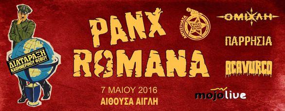 Panx Romana live στην Αίθουσα Αίγλη
