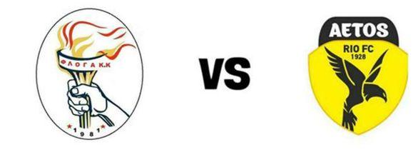 Φλόγα Κ.Κ. vs Αετός Ρίου στο γήπεδο Κάτω Καστριτσίου