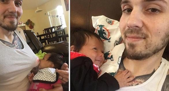 Μπαμπάς... θηλάζει το μωρό του (pics+video)