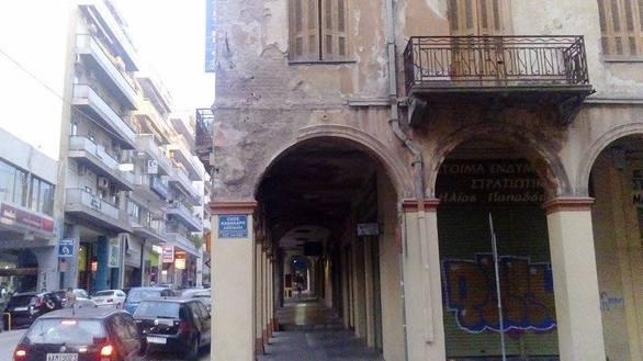 Διατηρητέα ερείπια στους δρόμους του κέντρου της Πάτρας (pics)