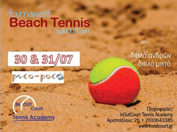 Beach Tennis Tournament at Poco Poco