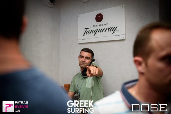 Greek Surfing - Summer Edition at Dose Cafe Bar 12-08-16