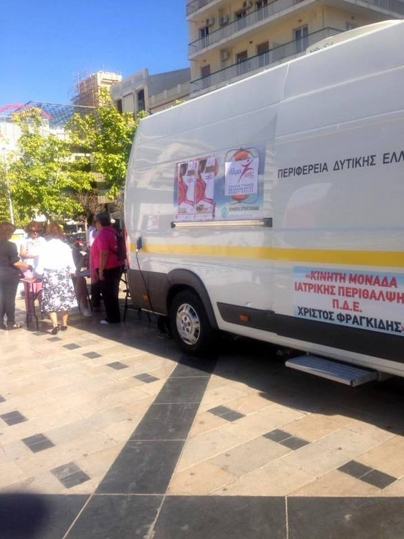 Δωρεάν Κλινική Εξέταση (ψηλάφηση) Μαστού στην πλατεία Γεωργίου στην Πάτρα!
