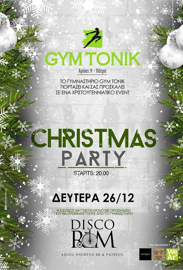 Είστε έτοιμοι για το πιο Fitness Χριστουγεννιάτικο και... ''τονωτικό'' party;