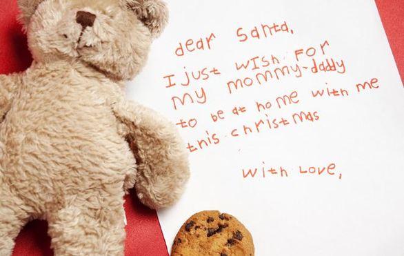 Μύρισαν... Χριστούγεννα