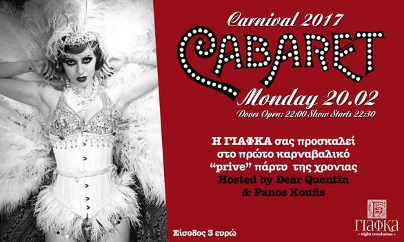The Cabaret στην ΓΙΑΦΚΑ