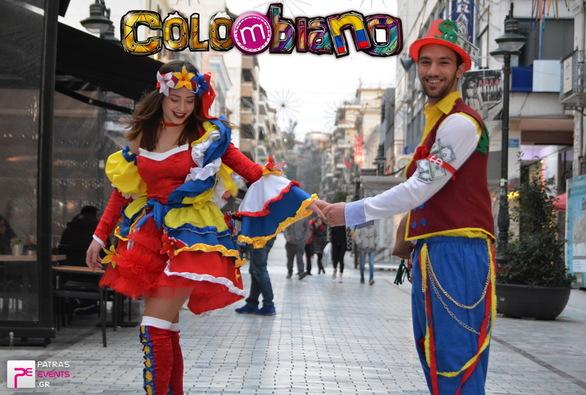 Το νου σας επίδοξοι Καρναβαλιστές... οι Colombianoi βρίσκονται παντού!