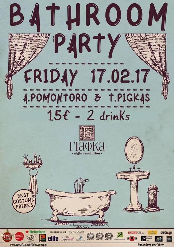 Πάρε τα ''μπανιερά'' σου και έλα στο πιο τρελό... Bathroom party!