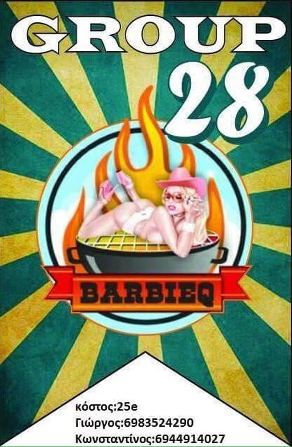 Group 28: BarbieQ