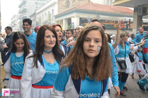 Group 126: ΣΤΡΟΥΜΦΑΚΙΑ  - Μεγάλη παρέλαση 26-02-17
