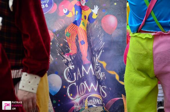 Group 134: GAME OF CLOWNS  - Μεγάλη παρέλαση 26-02-17 Part 1