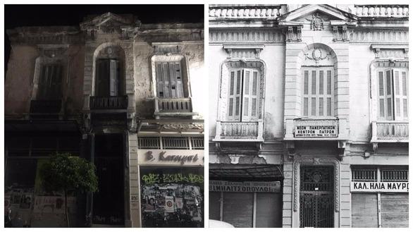 """Το """"σήμερα"""" και το """"τότε"""" ενός υπέροχου κτιρίου της Πάτρας! (φωτο)"""