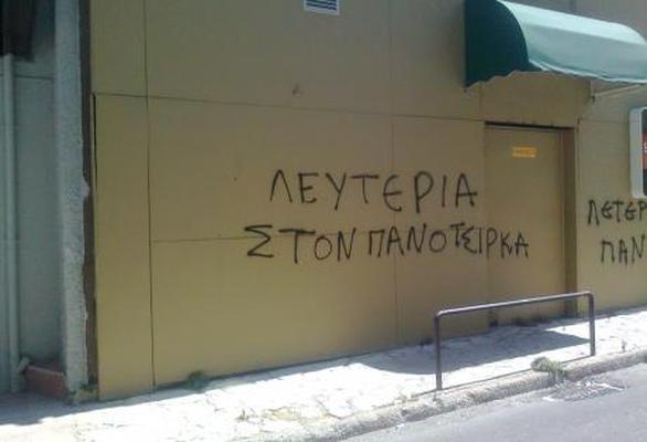 """Τέσσερα χρόνια μετά την """"μαφιόζικη"""" εκτέλεση στην Πάτρα!"""