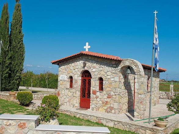Έπαυλις Νιφόρας - Epavlis Niforas