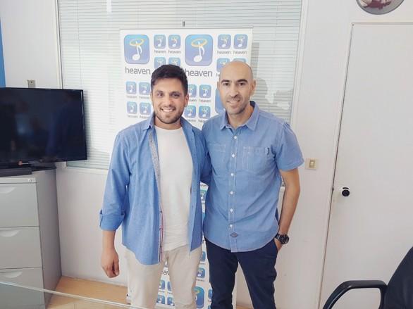 """Ο Αιγιώτης, Δημήτρης Αβραμόπουλος ανήκει και επίσημα στην """"οικογένεια"""" της Heaven Music!"""