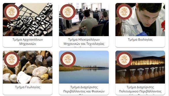 """Οι """"ορκωμοσίες"""" των φοιτητών του Πανεπιστημίου Πατρών στο patrasevents.gr!"""