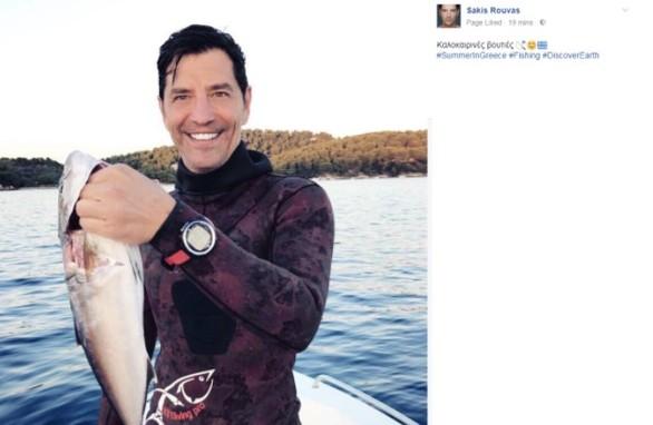 Και ψαράς ο Σάκης Ρουβάς!