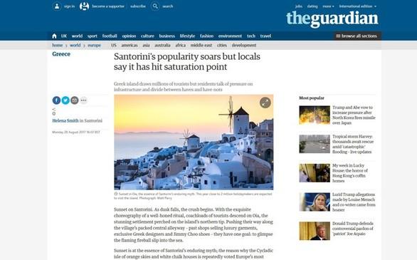 Guardian: Πίσω από τις κουρτίνες οι κάτοικοι της Σαντορίνης αγωνιούν