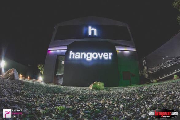 """Αν για κάτι είναι γνωστή η Ακράτα, είναι σίγουρα το """"Hangover""""!"""