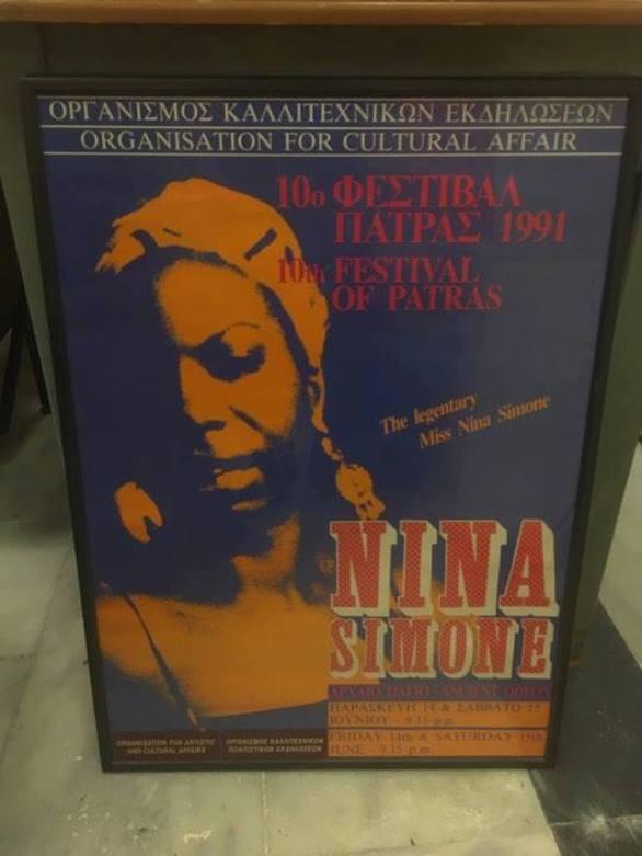Το ιστορικό αρχείο του ΟΚΠΕ βρήκε χώρο αποθήκευσης στην Πάτρα χάρη σε ιδιώτη (pics)