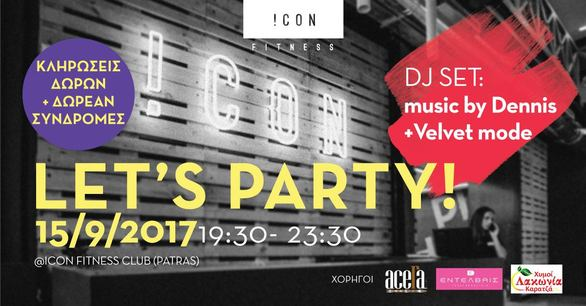 Icon Fitness Party