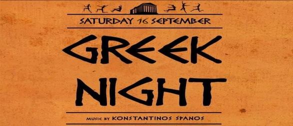 Greek Night at Deux iles