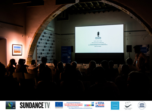 Περισσότερα από 3.000 άτομα βρέθηκαν στο Aegean Film Festival (φωτο)