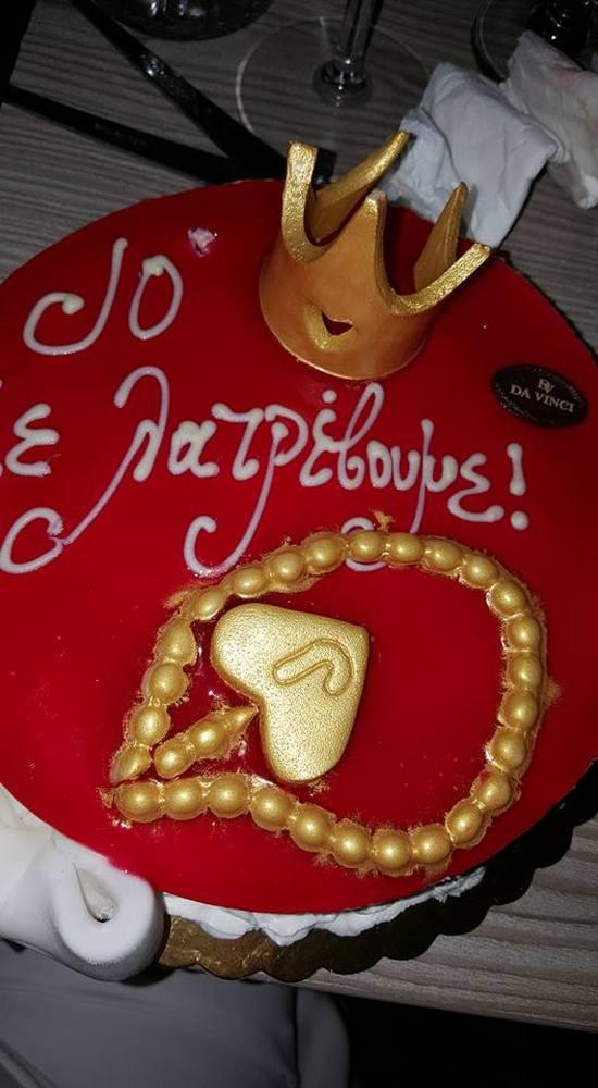 Γενέθλια για την όμορφη Πατρινή Τζοάννα Γιαννοπούλου
