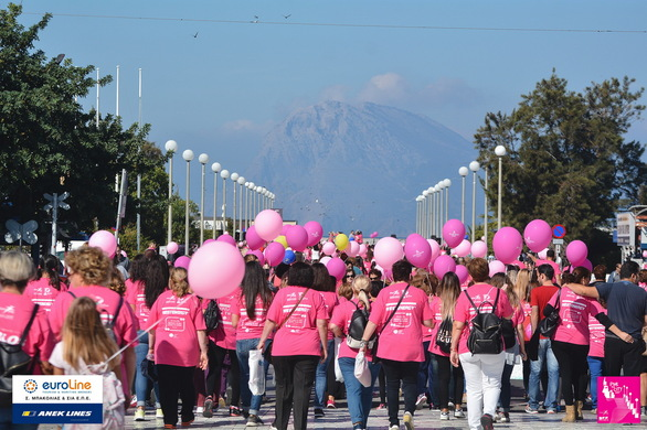 Pink the City 2017 22-10-17 Part 4/4