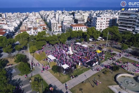 Pink the City 2017 - Δες την γιορτή από... ψηλά