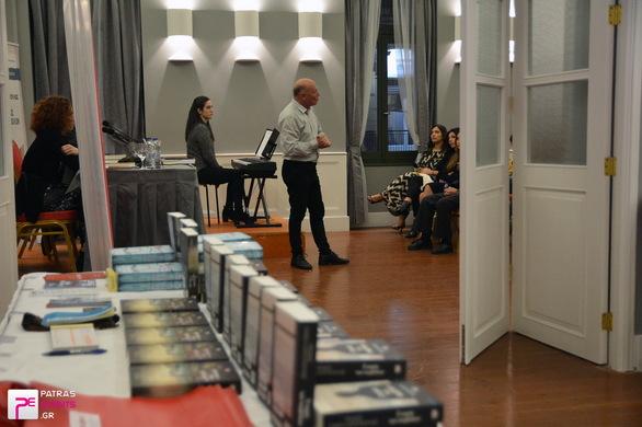 Παρουσίαση βιβλίου του Μένιου Σακελαρόπουλου «Ο χορός των συμβόλων» στο King George Hall 13-11-17