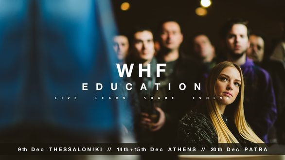 With Heart Films - Wedding Cinematography Seminar στη Πάτρα