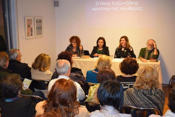 Πάτρα: Πραγματοποιήθηκε το τιμητικό αφιέρωμα στον Νίκο Καζαντζάκη από την ΚοινοΤοπία (pics)
