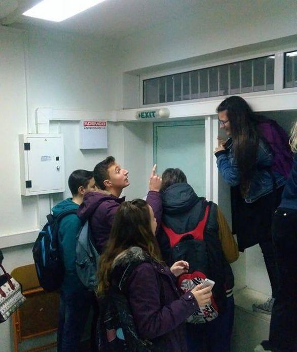 Συνέβη στο Αγρίνιο: Μαθητές εγκλωβίστηκαν σε αίθουσα διδασκαλίας! (pic+video)