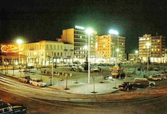 Βαδίζοντας τη δεκαετία του 70… στην Πλατεία Γεωργίου