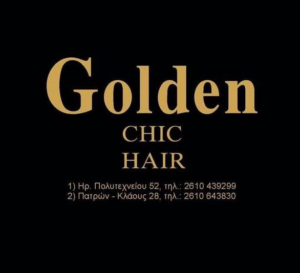 Διαγωνισμός - Golden δώρο για 2 τυχερές από το Chic Hair!