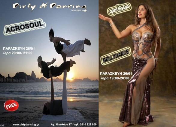 Acrosoul and Bellydance στο Dirty Dancing Σχολές Χορού