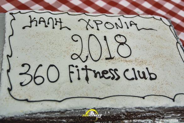 Εγκαίνια στο 360 Fitness Club 03-02-18 Part 2/2