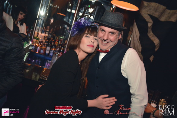 Bonnie & Clyde - Carnival Party στο Disco Room 12-02-18 Part 1/2