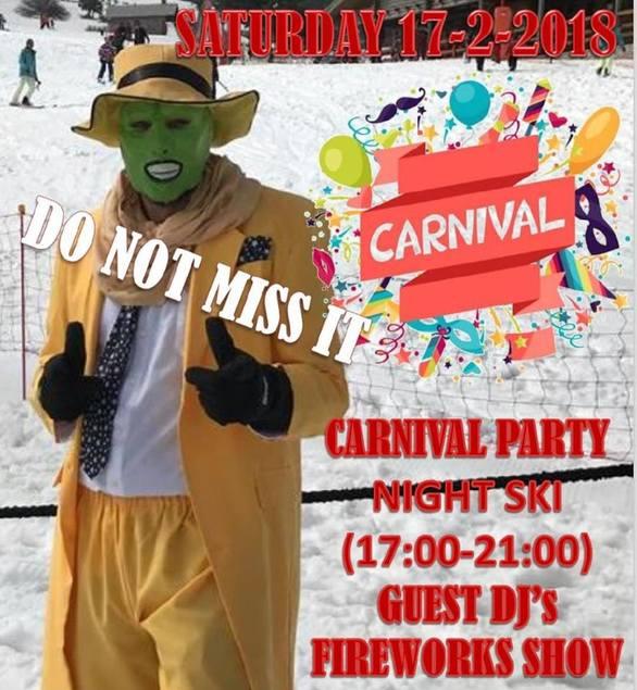 Carnival Party και Night Ski στο Χιονοδρομικό Κέντρο Καλαβρύτων (video)