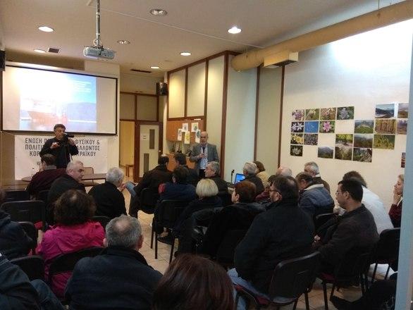 """Πάτρα: Πραγματοποιήθηκε η εκδήλωση """"Νηρέας"""" στα γραφεία της ΟΙΚΙΠΑ"""