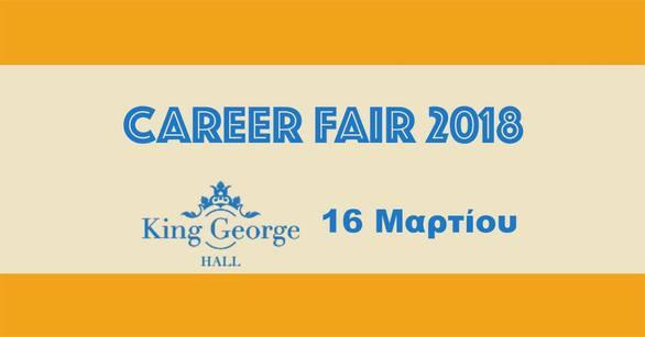 Career Fair 2018 at King George Hall