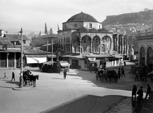 H Αθήνα του παρελθόντος (φωτο)