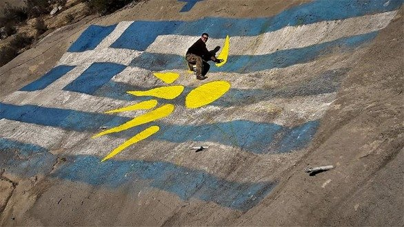 Τρεις φίλοι ζωγράφισαν την αγάπη τους για την Ελλάδα και την Μακεδονία (pics)