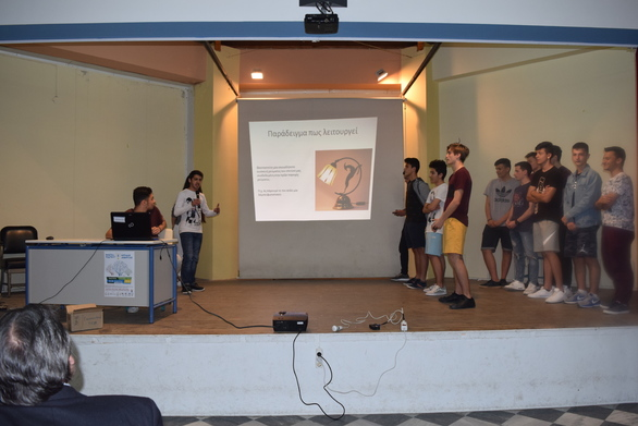 Πάτρα - Με επιτυχία η 1η μέρα του 8ου Μαθητικού Φεστιβάλ Ψηφιακής Δημιουργίας (pics)