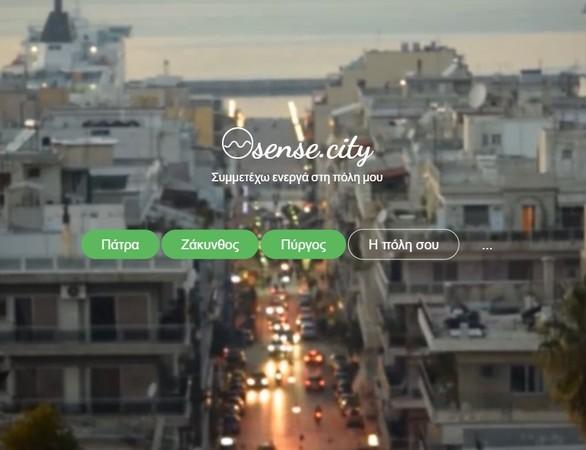 Η εφαρμογή για την πόλη που εντυπωσίασε τους επισκέπτες της έκθεσης του Patras IQ (pics)