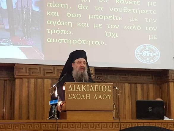 """Πάτρα - Με επιτυχία πραγματοποιήθηκε η εκδήλωση """"Ο Άγιος Ιάκωβος όπως εγώ τον γνώρισα"""" (φωτο)"""