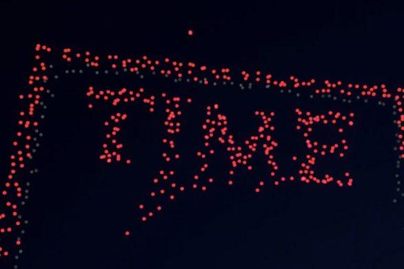 Το περιοδικό TIME δημιούργησε το εξώφυλλό του με... drones (video)